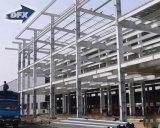 製造された鉄骨構造の建物中国製