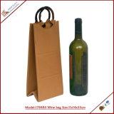 Klassischer einzelner Flaschen-Bildschirmanzeige-Wein-Kasten