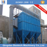 로 연기 먼지 청소 기계 또는 먼지 시스템
