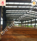 低価格の鉄骨構造の倉庫Bilding
