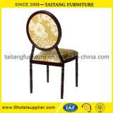 عمليّة بيع حارّ حديثة مستديرة ظهر عرس كرسي تثبيت