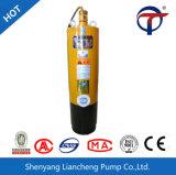 Bomba de aguas residuales portable hecha salir temperatura de alta presión de desecación resistente de las bombas