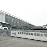 12V 한국 66ah 고품질 칼슘 격판덮개 지도 산성 SMF 자동차 배터리 자동 건전지 (DIN66)
