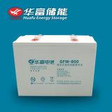 UPS Use Lead Acid Battery di 2V 800ah