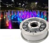 9W Epistarダイカストで形造るアルミニウムLEDの噴水ライト高い発電LED水中ライト