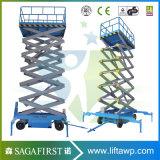 高品質300kgの移動式空気作業上昇