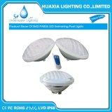 PAR56 LEDのプールライト置換ランプのプールライト