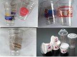 기계를 인쇄하는 4개의 색깔 플라스틱 컵