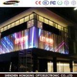 Visualizzazione trasparente di alta luminosità LED della finestra di vetro della visualizzazione di LED di P5.2mm