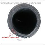 Flexibler Gummiwasser-Einleitung-Absaugung-Hochdruckschlauch