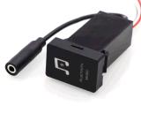 車のBluetooth音楽アダプターのモジュールのパネルのインストール補助の出力使用