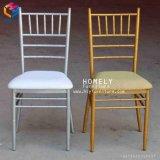 [هيغقوليتي] شعبيّة تصميم [تيفّني] [شفري] كرسي تثبيت [هل-كّ049]