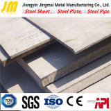 Hoja de acero de alta resistencia de acero de las placas A572/A514 de carbón