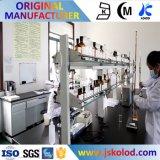 Фосфат Dihydrogen аммония ранга микстуры