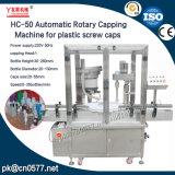 Automatische mit einer Kappe bedeckende Drehmaschine für abgefülltes Puder (HC-50)