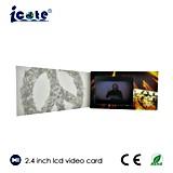 高品質の熱い販売2.4のインチLCDのビデオパンフレット