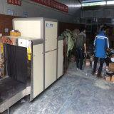 貨物点検X光線の手荷物の荷物のスキャンナー
