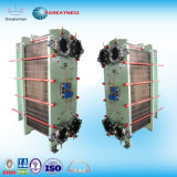 La Chine usine DN200 Plaque en titane de grade alimentaire Echangeur de chaleur pour la transformation des aliments Phe