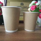 Изолированный колебания Обои чашка для приготовления горячих напитков с крышками 8 унции 12oz 16oz