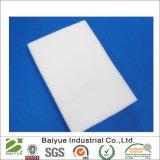 Rembourrage de haute qualité -Vertical l'ouate de polyester à utiliser pour le matelas
