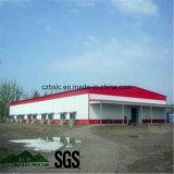 Chambre froide de qualité, entreposage au froid, surgélateur, constructeur de la Chine