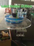 回転式ロール供給の熱い溶解の接着剤のラベラー(MR-12PR)