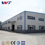 Broad Span Steel Warehouse Structure