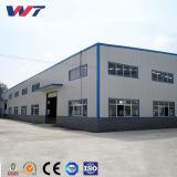 Entrepôt de structure métallique de grande envergure