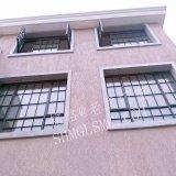 Stoffa per tendine d'acciaio Windows del rifornimento della fabbrica di Schang-Hai da vendere