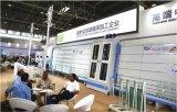 Vertikale doppelte glasierende Glasmaschine Jinan-Parker