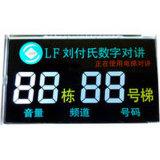 Het hoge LCD van de Film van het Glas van Brightnes Kleine Dunne Va Tn van het Contrast Hoge Digitale Scherm van de Vertoning