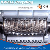 タイヤのシュレッダーまたはプラスチックシュレッダーかシュレッダー機械または産業プラスチックシュレッダーの刃