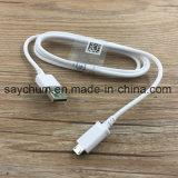 Note4 Note5 A3 A5 A7 J3 J5 J7 마이크로 USB 데이터 케이블 빠른 빠른 책임 코드 선 플러스 Samsung 은하 S3 S4 S6 S7 가장자리를 위한 고유