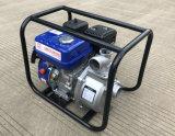 2インチの遠心ポンプGx160 5.5 HPホンダの水ポンプの/Gasolineの水ポンプWp20