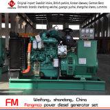 Китай Yuchai 30квт/ 375ква дизельных генераторных установках