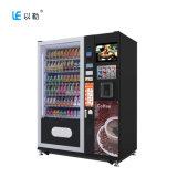 Профессиональные холодный напиток /закуски и кофе автомат LV-X01