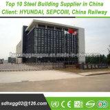 Q345デザイン産業長い生命値の鋼鉄建物
