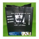 대량 재사용할 수 있는 인쇄된 박판으로 만들어진 비 길쌈된 쇼핑 백 (YH-NWB083)