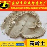 Каолин порошка глины пожара Китая в Refractory для керамического