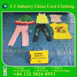 Una buena venta de ropa de segunda mano niños el desgaste de verano