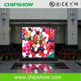 Chipshow P1.6 kleine Pixel-Nicken HD LED-Bildschirmanzeige