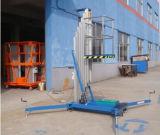 سارية يصعد ألومنيوم كهربائيّة هيدروليّة مصعد سلّم يعزّز عمل [بلرفورم]