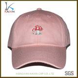 卸し売り明るいピンクの野球帽の子供はお父さんの帽子を刺繍した