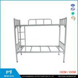 大人/二段ベッドのためのルオヤンMingxiuの金属の倍の二段ベッド