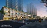 Estrutura de aço prefabricados Hotel Preço de construção