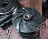 Хорошее качество резины EPDM рабочее колесо для грязи насоса