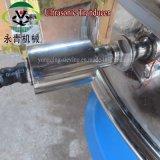Peneira vibratória ultra-sónico para revestimento de borracha com pigmento de tinta Resina Graxa Plástica (S4910B)