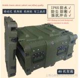 Gabinete do Gabinete do chassis móvel caso estojo de plástico de qualidade Militar