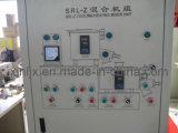 プラスチックMateriarlの粉の混合機械