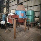 حارّة عمليّة بيع نوع فحم يغسل معمل إستعمال خاصّ بالطّرد المركزيّ يزيل آلة